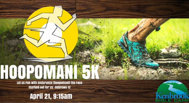 Hoopomani 5K this April!